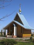Саласпилс. Храм «Всех скорбящих Радосте»