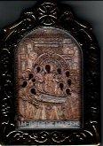 Мироточивая икона Успения Пресвятой Богородицы Малеви
