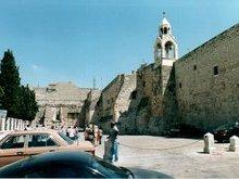 Площадь перед Вифлеемским храмом