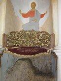 Камень на котором Господь Иисус Христос пребывал в посте сорок дней