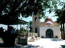 Иерихон. Монастырь на месте где находился дом мытаря Закхея и дерево сикамора на котором находился мытарь Закхей.