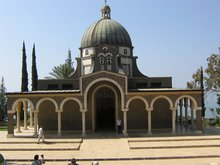 Гора Блаженств. Храм на месте где Господь дал заповеди блаженства.