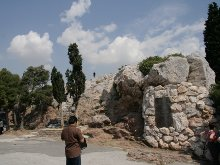 Афины. Ариопаг место проповеди ап. Павла.