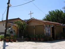 Уже восстановленная Церковь.