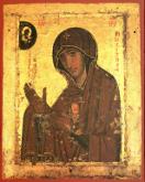 Чудотворная икона Пресвятой Богородицы Панагия Махера, писанная, по преданию, св. ап. и ев. Лукой.