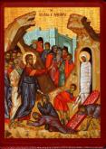Святой Лазарь, бывший мертвым в течение четырех дней и воскрешенный Господом.