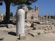 Святыни Пафоса: место проповеди и бичевания св. ап. Павла (45 г.)