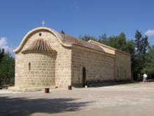 Мужской монастырь св. Георгия Мавровуни.