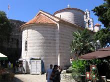 Алтарная часть храма.